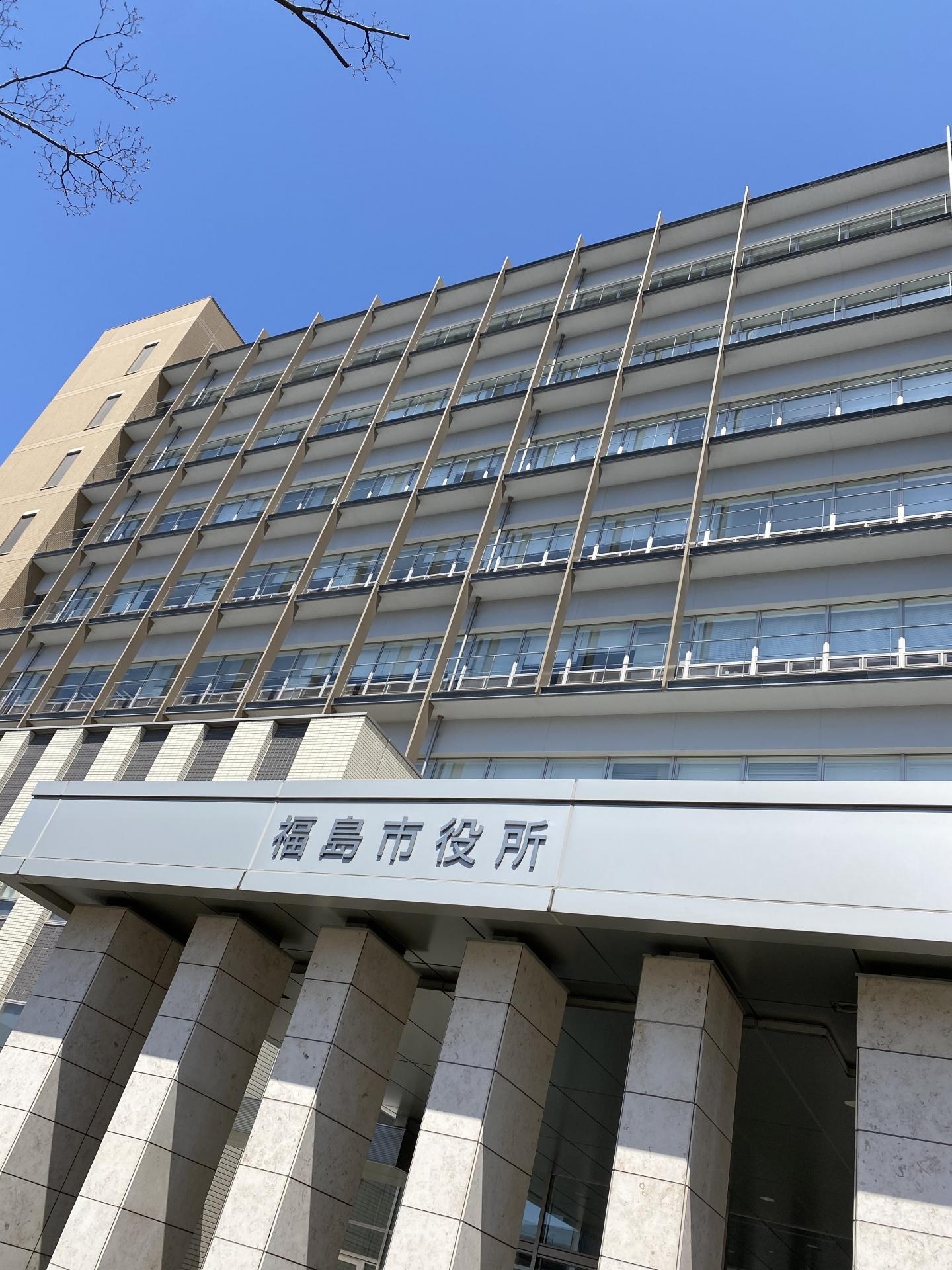 【323】 福島県(福島市)に伺いました・・。