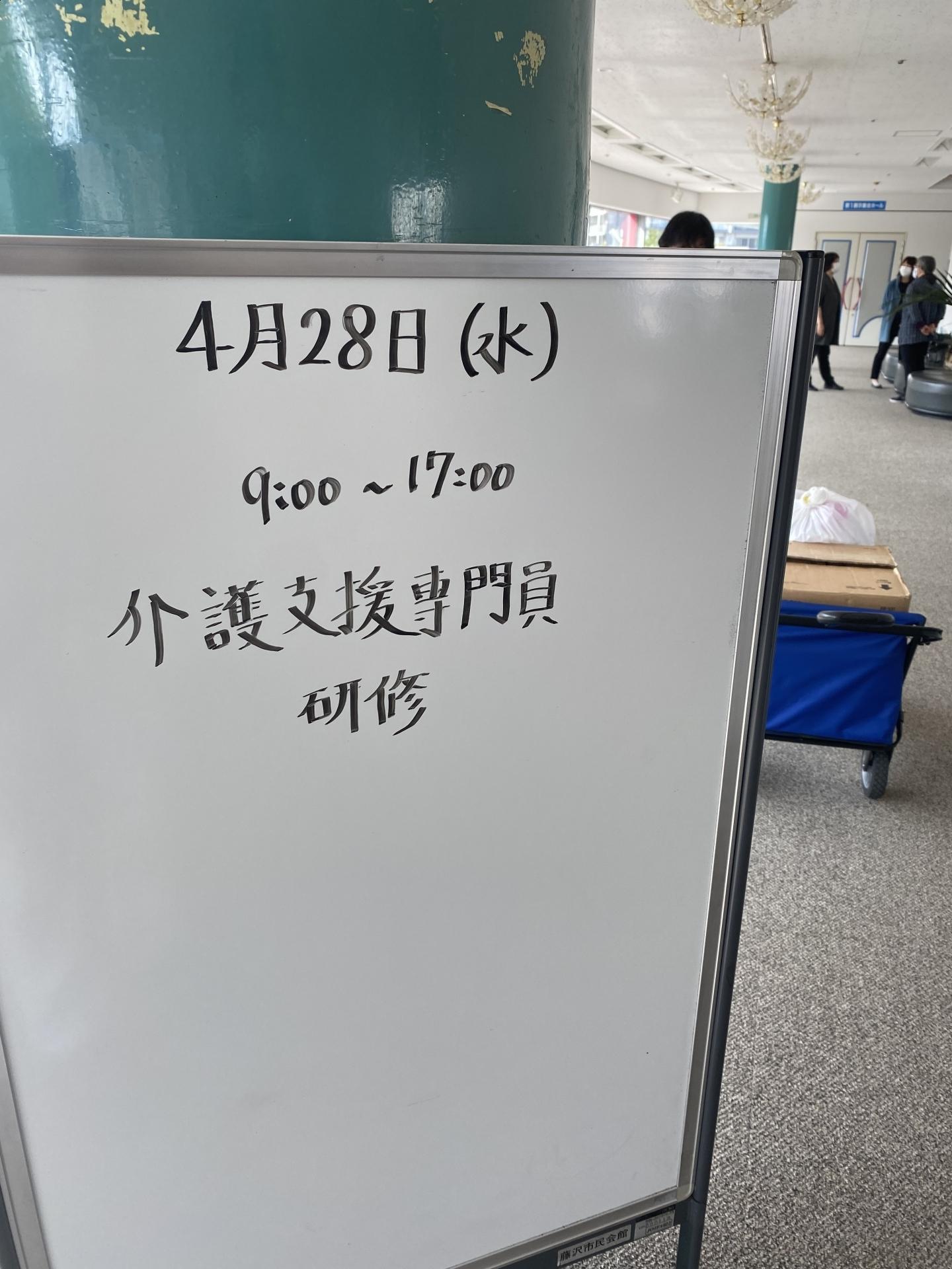 【333】  令和2年度(延期分) 専門Ⅱ(5日目 最終日)