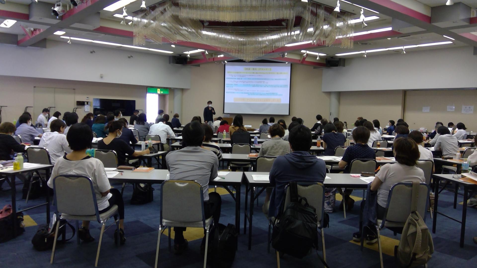 未来塾IN藤沢(令和3年6月25日)
