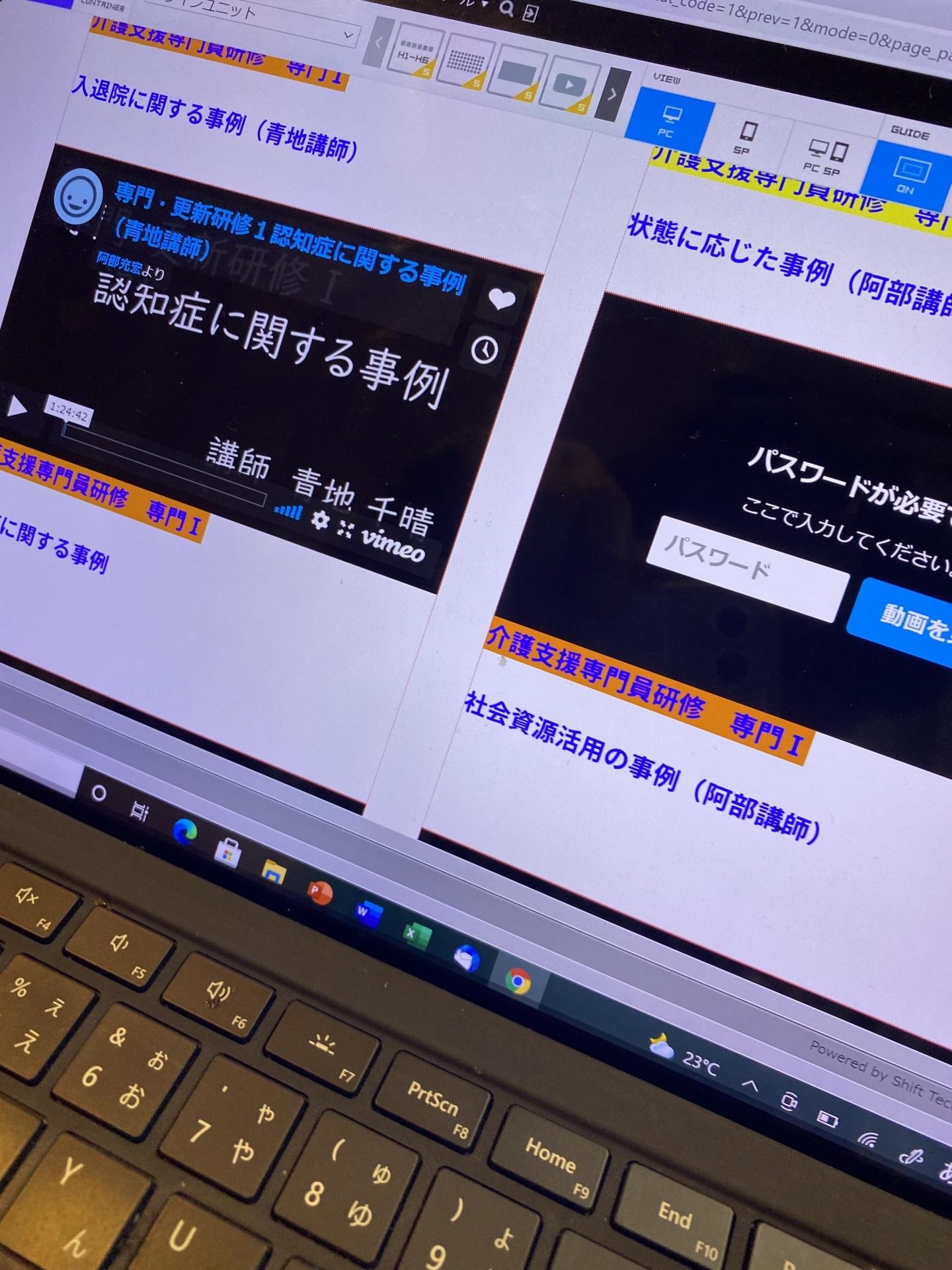 【  482  】 11月5日スタートの専門Ⅱ(定員満員)