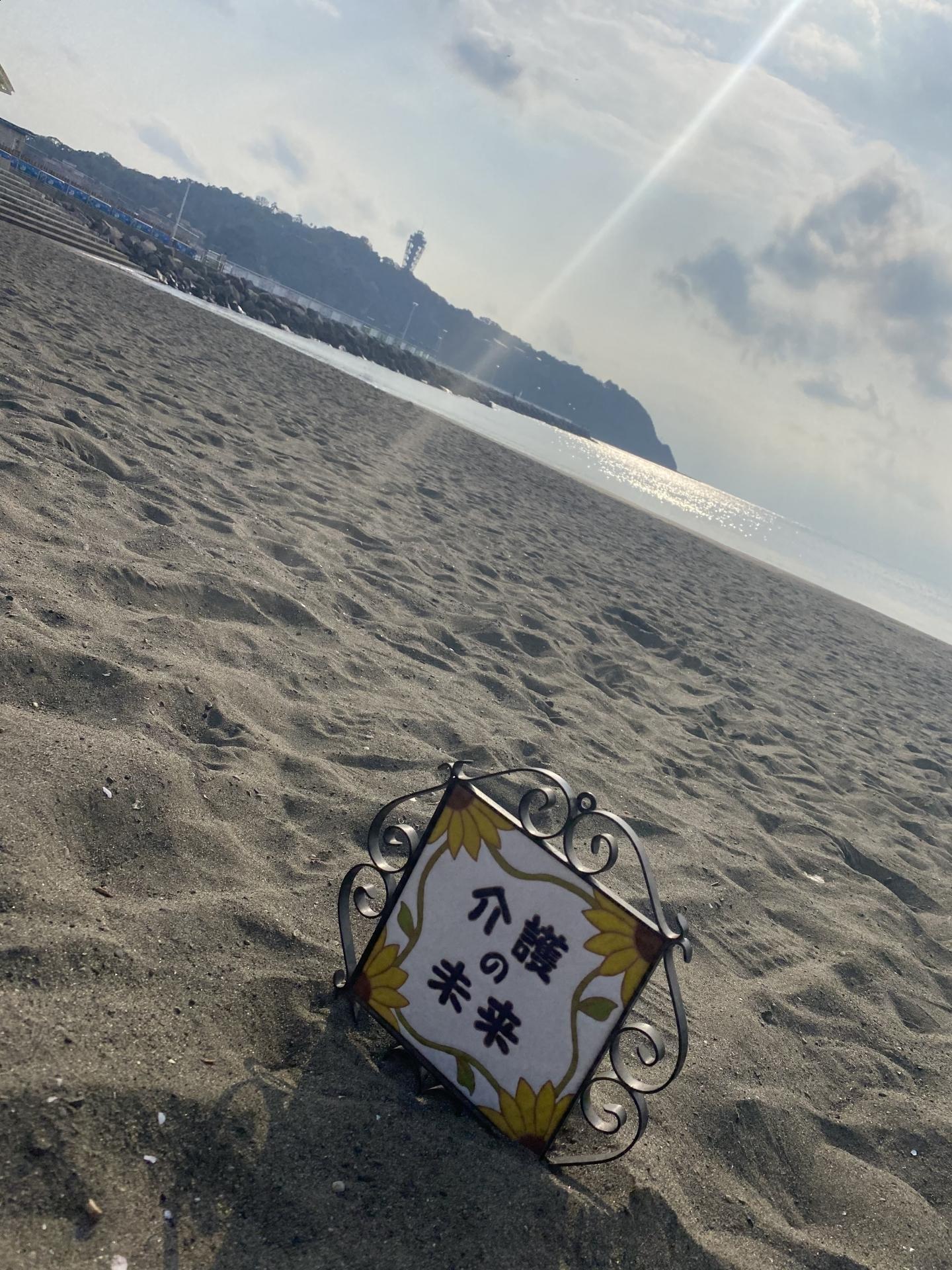 【 496 】 今日・・10月6日14時より・・楽しみ!